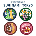 画像:Experience Suginami